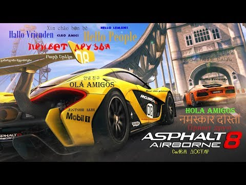 Asphalt 8 - Привет Друзья! Hello People!