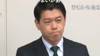長谷川豊が記者会見で日本維新の会への意気込みと現在のPTA会長から千葉の衆院選出馬へ 長谷川豊 検索動画 5