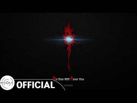 ASTERIA - No One Will Save You (Vocal. 우혜미) (Inst.)   엘소드 '보스레이드' 주제곡