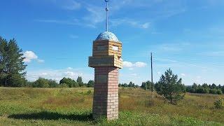 Урга с высоты 05 августа 2016 Княгининский р он Нижегор.обл.