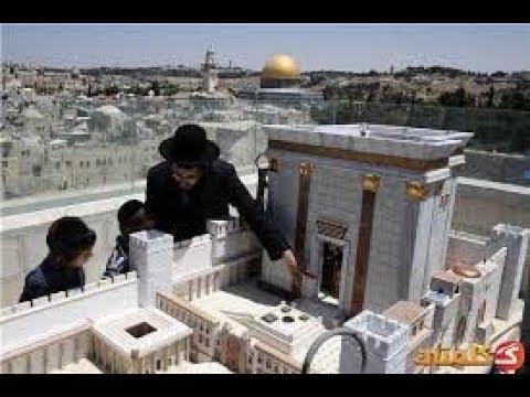 متى يهدم اليهود المسجد الأقصى.؟