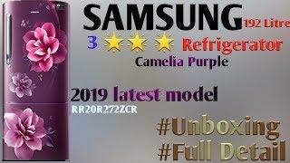 SAMSUNG 3 192 Litres 2019 Model Refrigerator Full Details amp First Impression