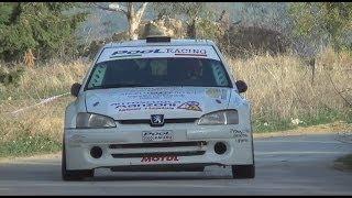Peugeot 106 Maxi - G. Montana Lampo - S. Gramaglia - 22° Fabaria Rally -27° Rally dei Templi