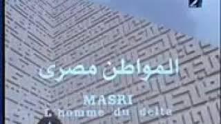 موسيقى المواطن مصرى روووووعة