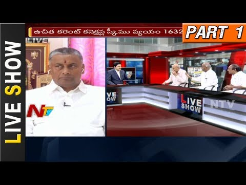 BJP's Mission 350 for 2019 Elections || Narendra Modi Game Plan || Live Show 01 || NTV