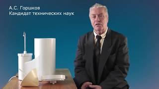 Презентация ПВВК - Устройство электрохимической очистки воды(, 2017-06-01T12:24:41.000Z)