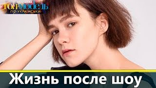 Саша Кугат: Жизнь после проекта Супермодель по украински