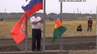 Конно спортивные соревнования в Курманаевском районе