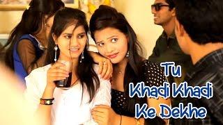 Tu Khadi Khadi Ke Dekhe // Latest Haryanvi Song 2016 // Rajesh Madeena Song // सुपरहिट सांग