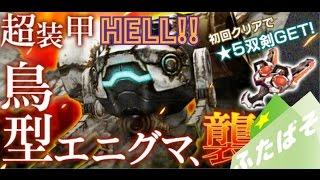 「武器よさらば」 無双系アクションRPG! 公式サイト http://fta.wright...