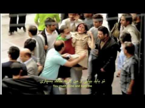 Bella ciao with english & persian subtitles-به عشق ایران