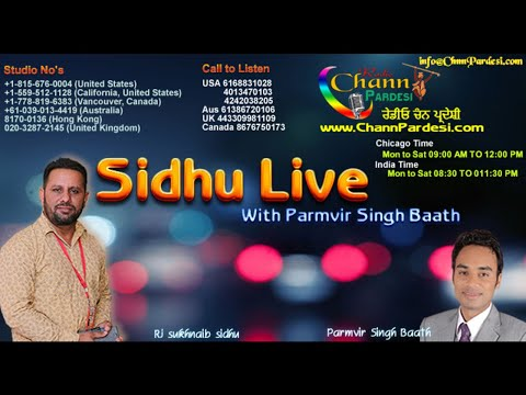 Sukhnaib Sidhu News Show (14 June 2018) With Paramvir Baath |Chann Pardesi Radio|Chicago|Radio Show
