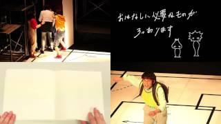 九州大学大橋キャンパス演劇部第36回定期公演 「ラッキー・アンラッキ...
