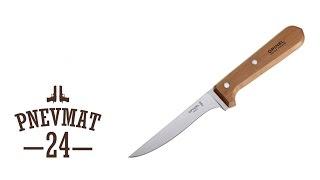 Нож кухонный Opinel Classic No.122 Meat & Poultry