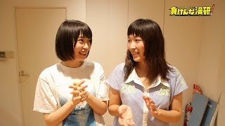 舞台「負けんな漫研!」キャストコメント(大木優莉音、卯渚さやか) 莉音 動画 30