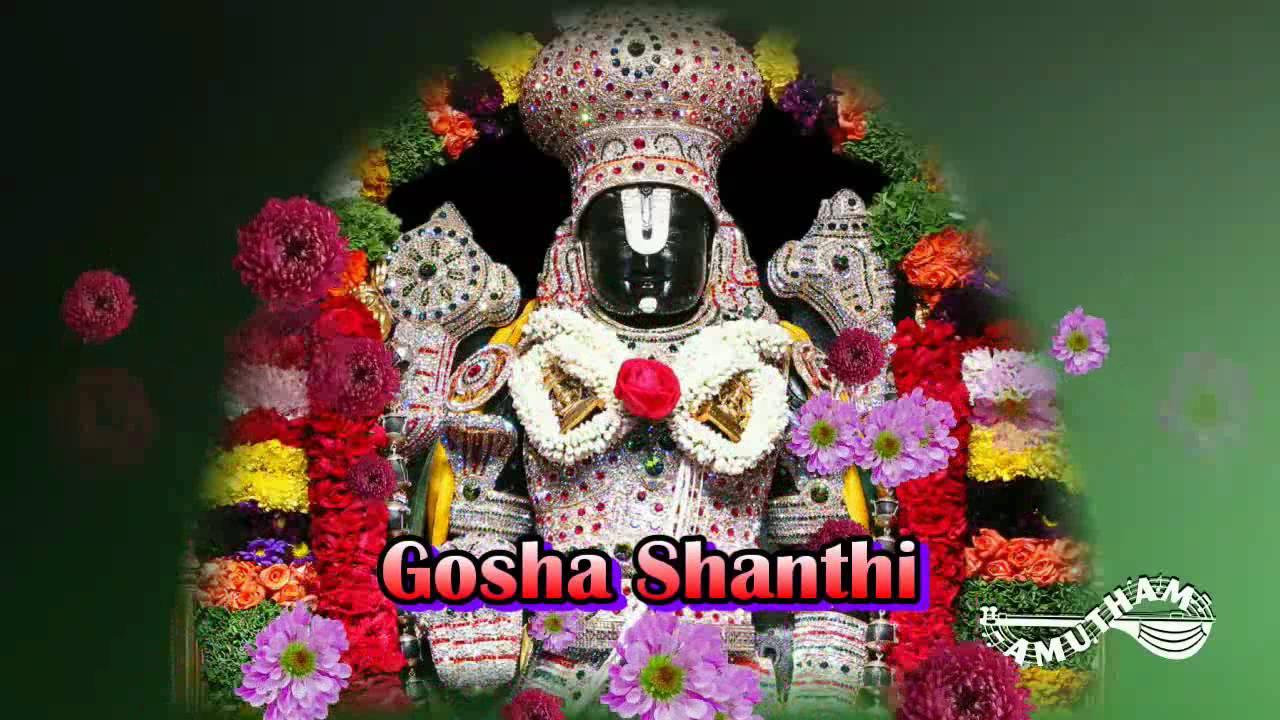 GOSHA SHANTI TAMIL EPUB