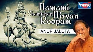 Shiv Bhajan - Namami Shamisha Nirvan Roopam || Devotional Hindi Bhajan  By Anup Jalota