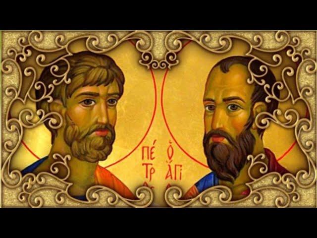 Тропар празника: Свети апостоли Петар и Павле - Петровдан