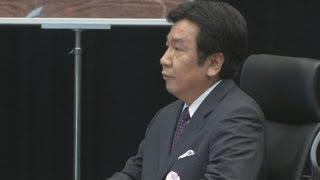 東電は全面撤退申し出 国会事故調で枝野氏