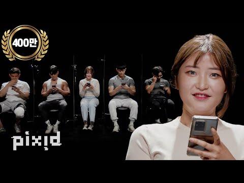 헬창들의 단톡방에 숨은 가짜 찾기(feat. PT 3개월) | PIXID
