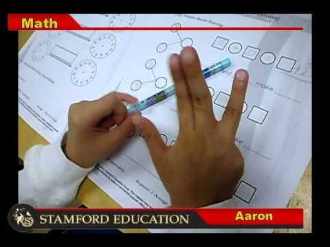 Stamford Education Aaron Number Bonds