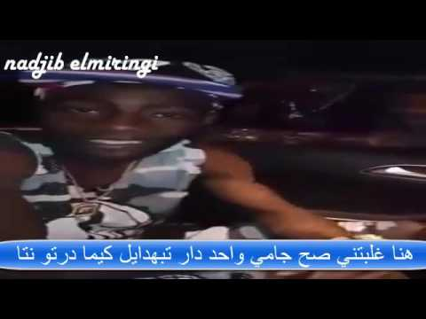 قصف أنوش مافيا anouche mafia -E.N Production-