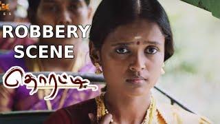 thorati-latest-tamil-movie-bus-robbery-scene-shaman-mithru-sathyakala-p-marimuthu-msk-movies