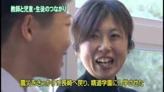 相愛中学校・高等学校 学校紹介 ...
