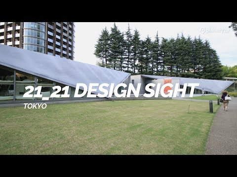 21_21 DESIGN SIGHT, Tokyo | Japan Travel Guide