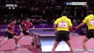 2013 WTTC (md-f) HAO Shuai / MA Lin Vs C...