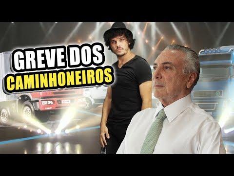 GREVE DOS CAMINHONEIROS ♫ Paródia