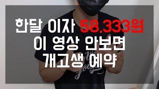 전세자금대출 이자 1%받는법 총정리(ft. 서울 청년 …