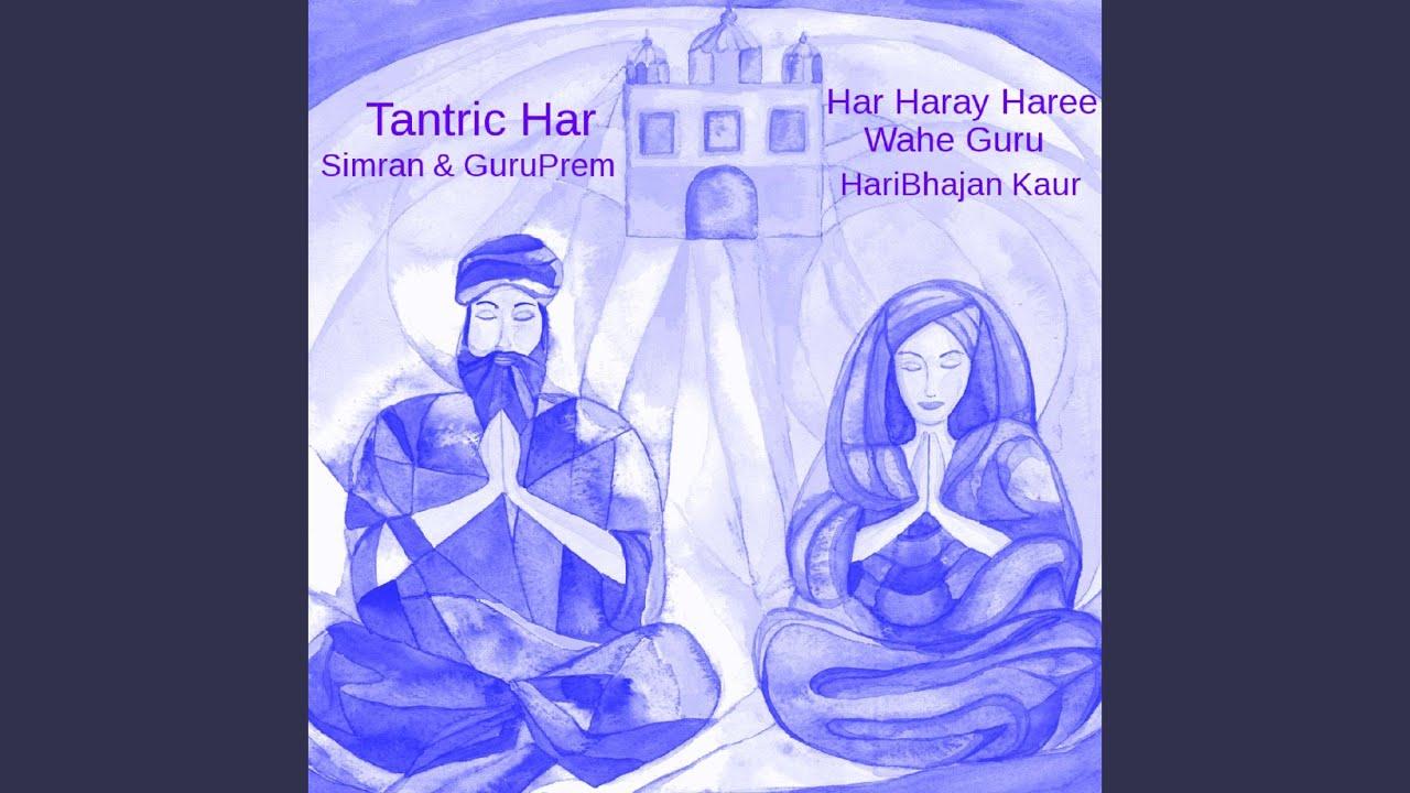 Download Tantric Har