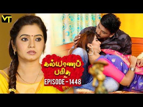 KalyanaParisu 2 Tamil Serial Full Episode
