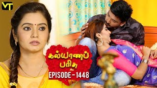 KalyanaParisu 2 - Tamil Serial | கல்யாணபரிசு | Episode 1448 | 3 December 2018 | Sun TV Serial