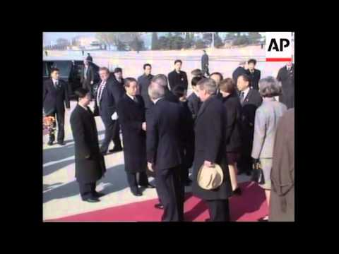 US President arrives in China