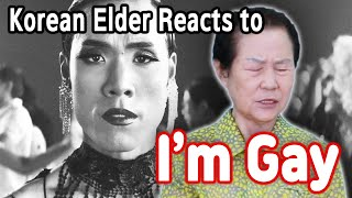 Korean in her 70s react to I'm gay by Eugene Lee Yang
