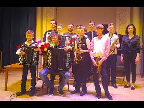 Великолепная десятка артистов на концерте Игоря Завадского ко Дню рождения аккордеона, 22.05.2019