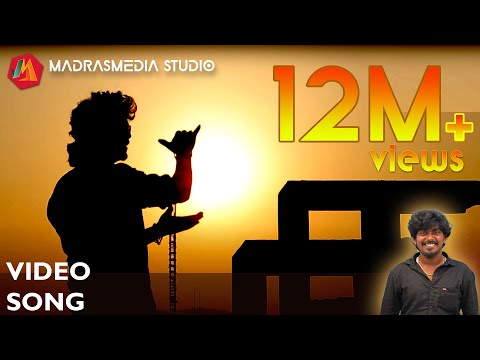 Thala Birthday 2018 Song - Gana Sudhagar | D.Vam | Chennai Gana | Sorry EntertainmenT