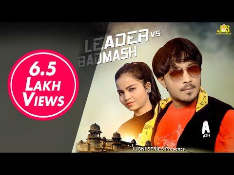 New Hariyanvi Songs 2018 | LEADER Vs BADMASH | JAJI KING | HEENA KHAN | Anup Malik | Jugni Series