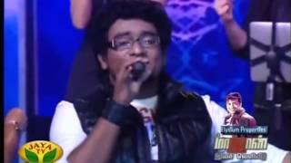 Maattrraan Audio Launch - Nenjukkul Peidhidhum Performance ♥
