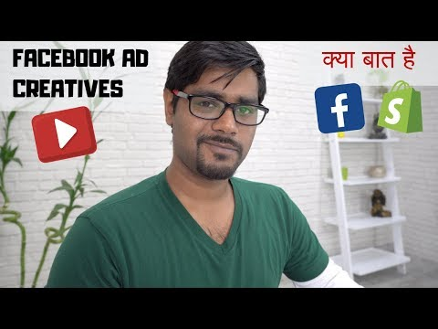 How To Make Facebook Ad Videos & Images For Shopify Dropshipping (Hindi) thumbnail
