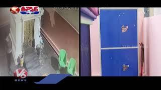 CCTV Footage…