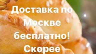 Рецепт пирожков с капустой в духовке.