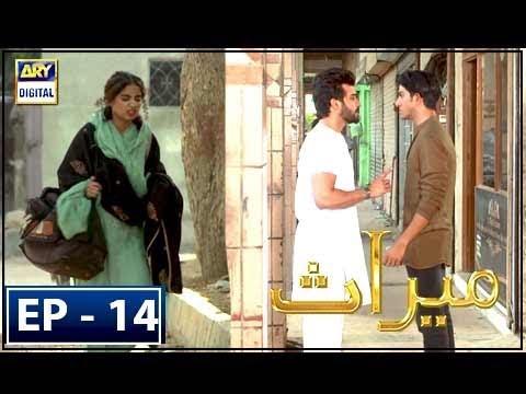Meraas - Episode 14 - 9th March 2018 - ARY Digital Drama
