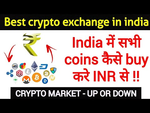 Best exchange to buy cryptocurrency in india ❤️₹