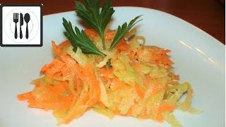 Очень быстрый и полезный Морковный Салат с редькой по-Средиземноморски/Havuclu turp salatasi