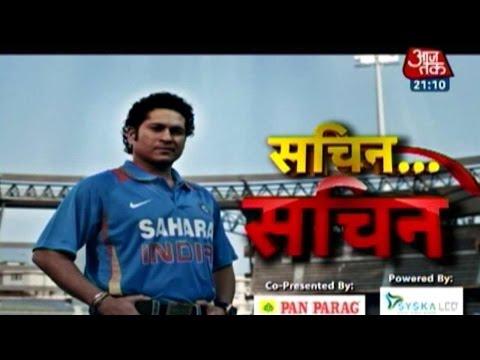 Cricket legend Sachin Tendulkar shares World Cup memories (PT-2)