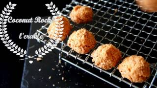 簡単スイーツ Coconut roche ココナツ・ロシェ
