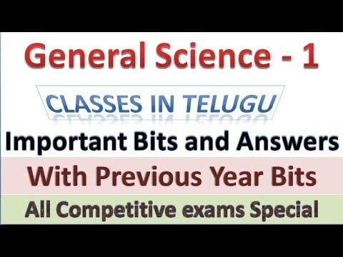 GENERAL SCIENCE - 1 Classes for competitive exams must Watch now by SRINIVAS Mech